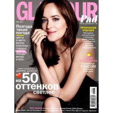 Glamour (рос.) (Росія)