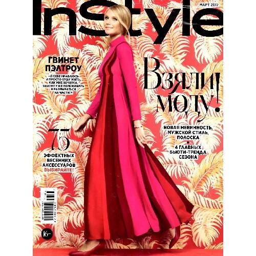 In style (рос.) (Росія)
