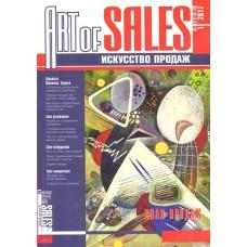 Art of Sales / Искусство продаж