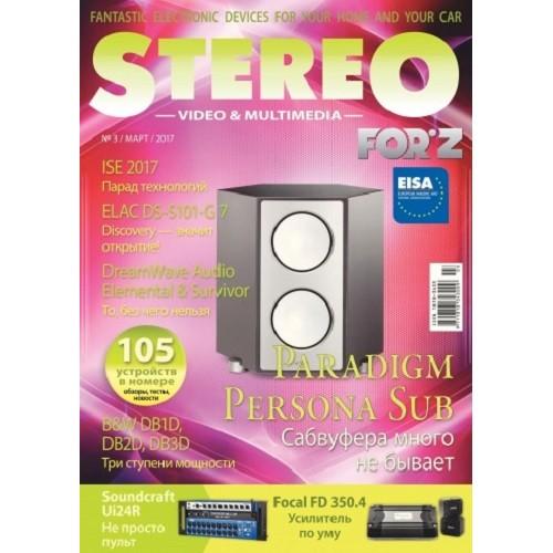 Stereo & video (рос.) (Росія)