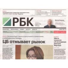 РБК daily (Росія)