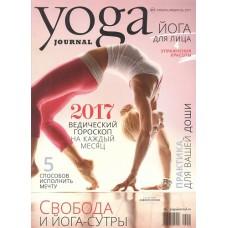 Yoga Journal (рос.) (Росія)
