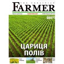 The Ukrainian farmer  + «Агромаркет» Комплект (укр.)