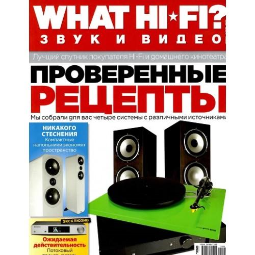 What HI-FI? Звук и видео (Росія)