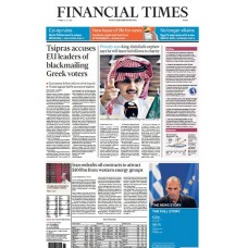 Financial times Europe (англ.) (Великобритания ) (Репринт)