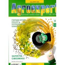 Agroexpert (укр.) (Україна)