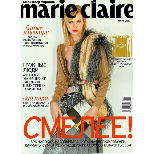 Marie claire Украина (рос.)