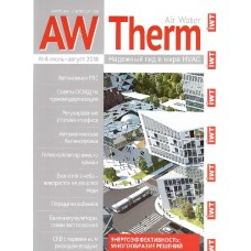 Air water therm / Аква - терм