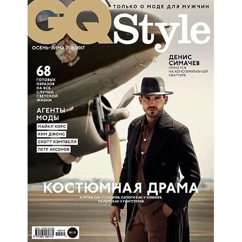 GQ STYLE/Джи Кью Стиль (Росія)