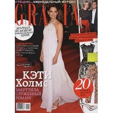 Grazia (рос.) (Росія)