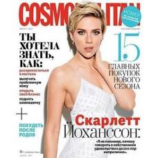 Cosmopolitan (мини) (рос.) (Росія)