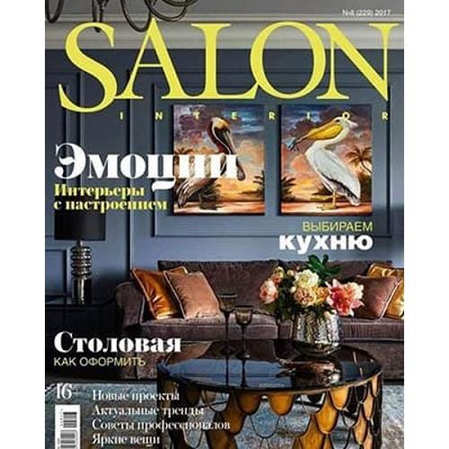 Salon-interior (рос.) (Росія) (електронна версія)
