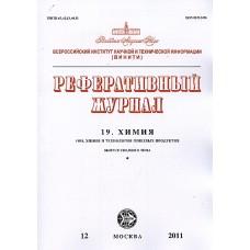 Химия и технология пищевых продуктов (Росія)