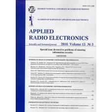Прикладная радиоэлектроника