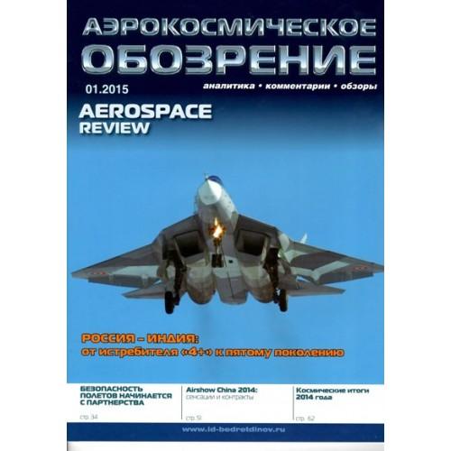 Аэрокосмическое обозрение (рос., англ.) (Росія)