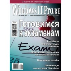 Windows it pro/ re (Росія) (онлайн)