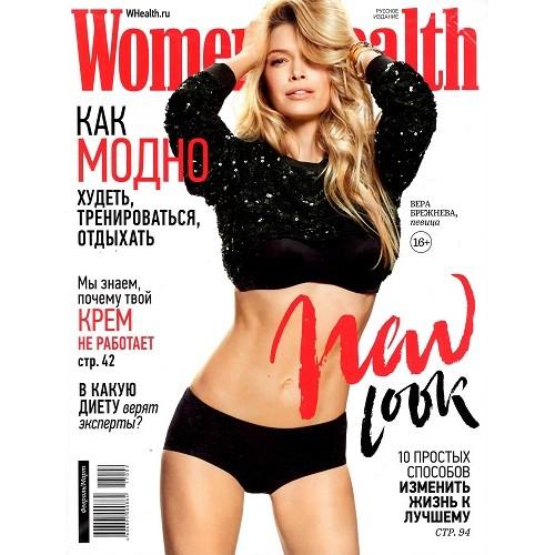 Women's Health (рос.) (Росія)