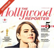 The Hollywood reporter (рос.) (Росія)