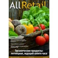 All retail, журнал о розничной торговле Украины (електронна версія)