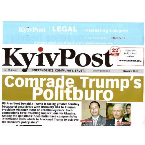 Kyiv post (англ.) (електронная версія)