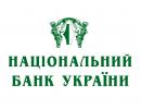 НБУ Украины